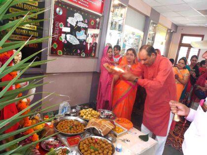 Ganpati Utsav at Abu Road